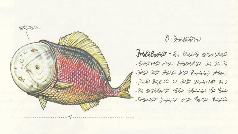 Codex Seraphinianus - Pesci