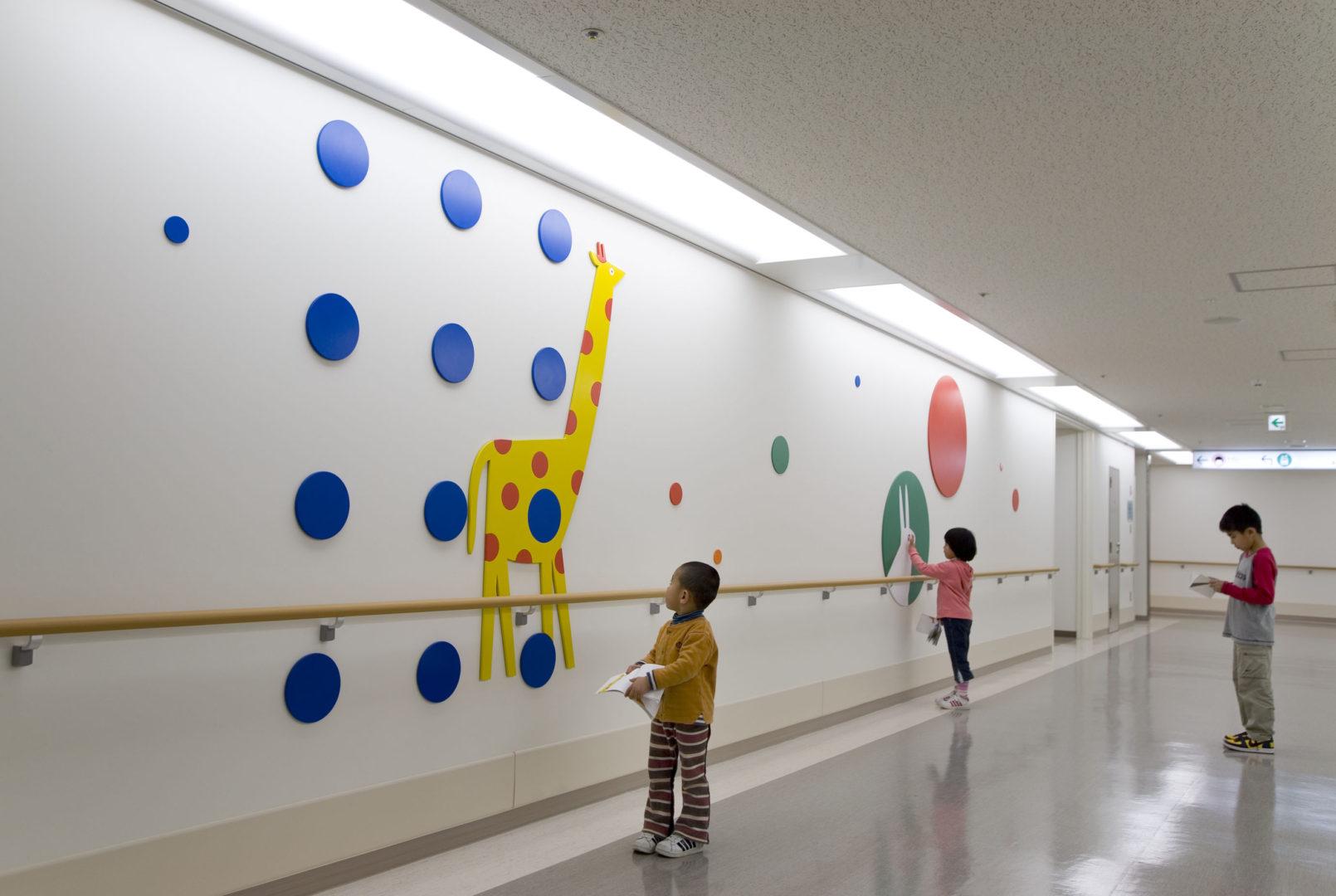 Ospedale dei Bambini di Kyushu